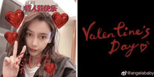 Screenshot-2021-02-15-at-1.55.59-PM Angelababy Shares Solo Selfies on Valentines Day without Huang Xiaoming