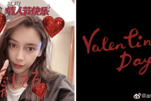 Angelababy Shares Solo Selfies on Valentines Day without Huang Xiaoming