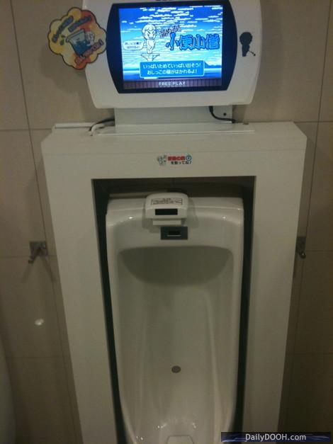 DailyDOOH Blog Archive Dsj2011 Sega Urinal Signage
