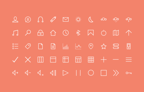 PSD Set of Pixel Perfect Thin Icons
