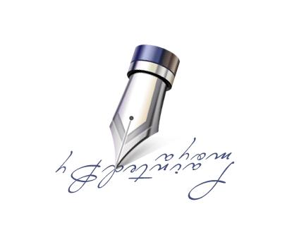 Fountain Pen Icon PSD
