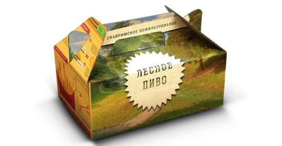 Beer Package Mock-up – Cartboard PSD