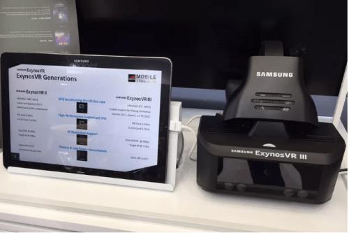 Exynos VR