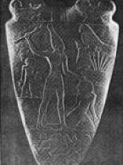 Figure 1: The Narmer Palette