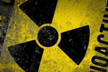 Radioactivity warning symbol