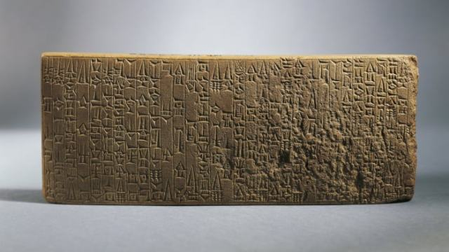 Back side of the tablet with writings on the works of King Hammurabi (circa 1792-1750 BC).