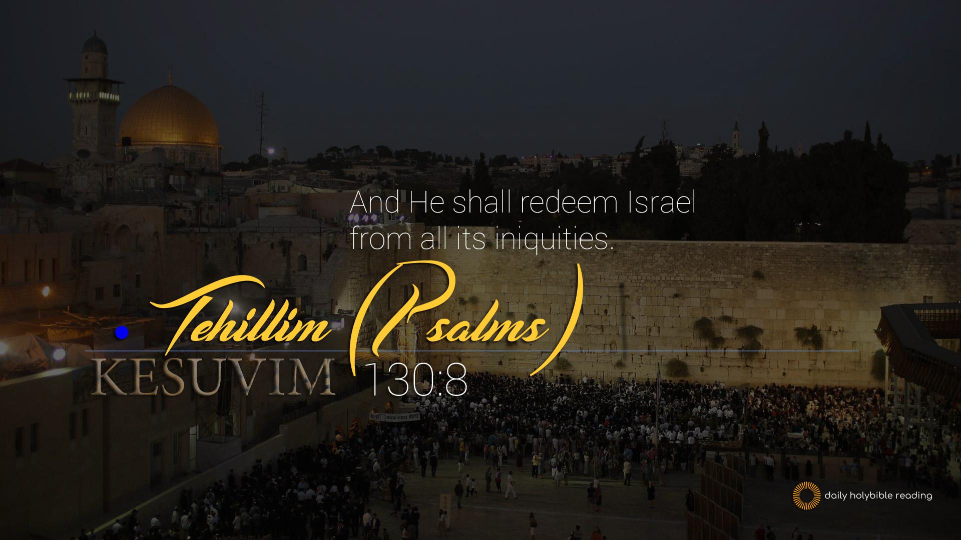 Psalms Chapter 130