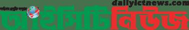 ICT News | Online Newspaper of Bangladesh |