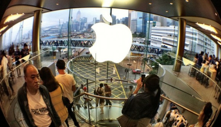 chine-apple-store