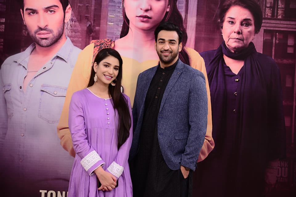 "Cast of Drama ""Kaisa Hai Naseeban"" in Nida Yasir Morning Show"
