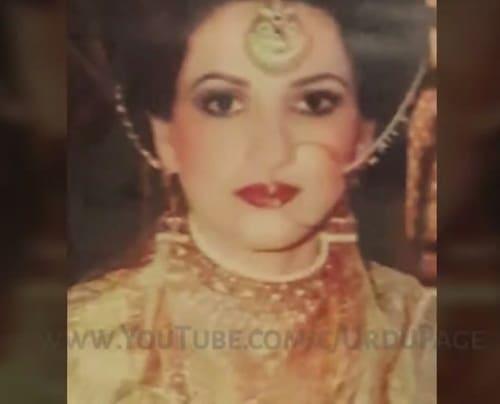 Saba Faisal Shares her Awesome Wedding Photos