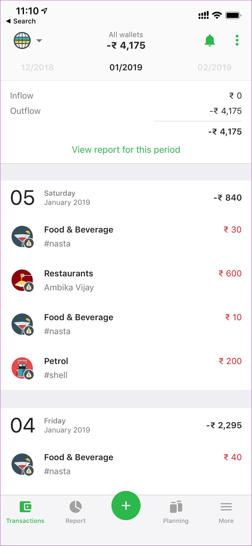 Wallet Data