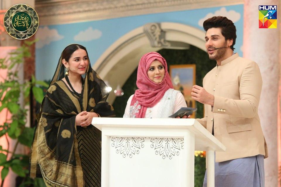 Awesome Yumna Ziadi and Bushra Amir in Hum Tv Ramzan Transmission