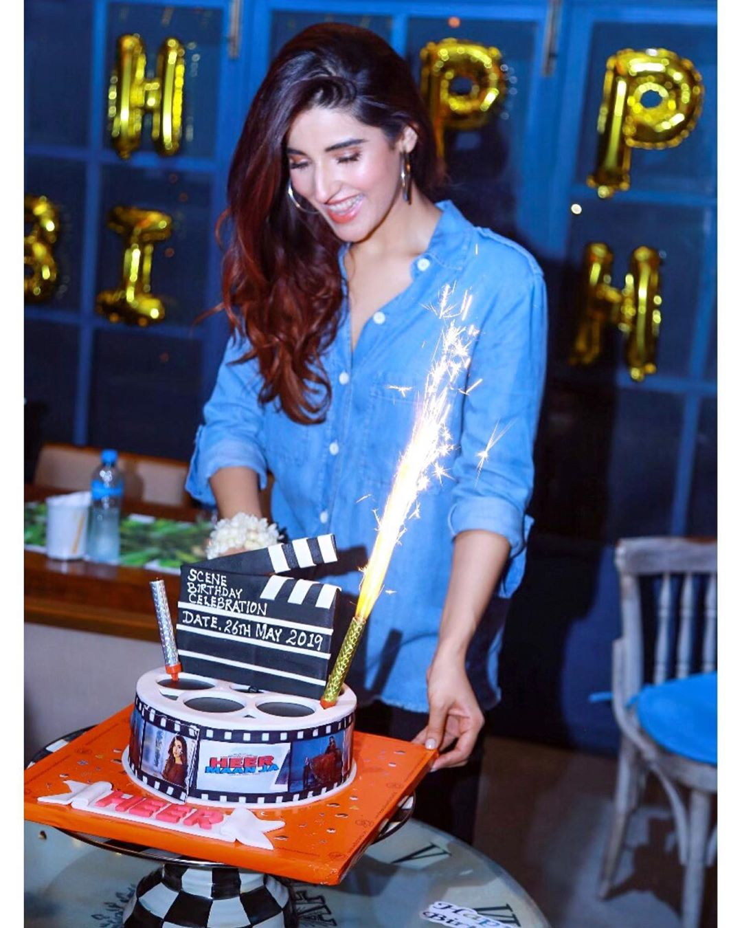 Celebrities at the Birthday Party of Hareem Farooque