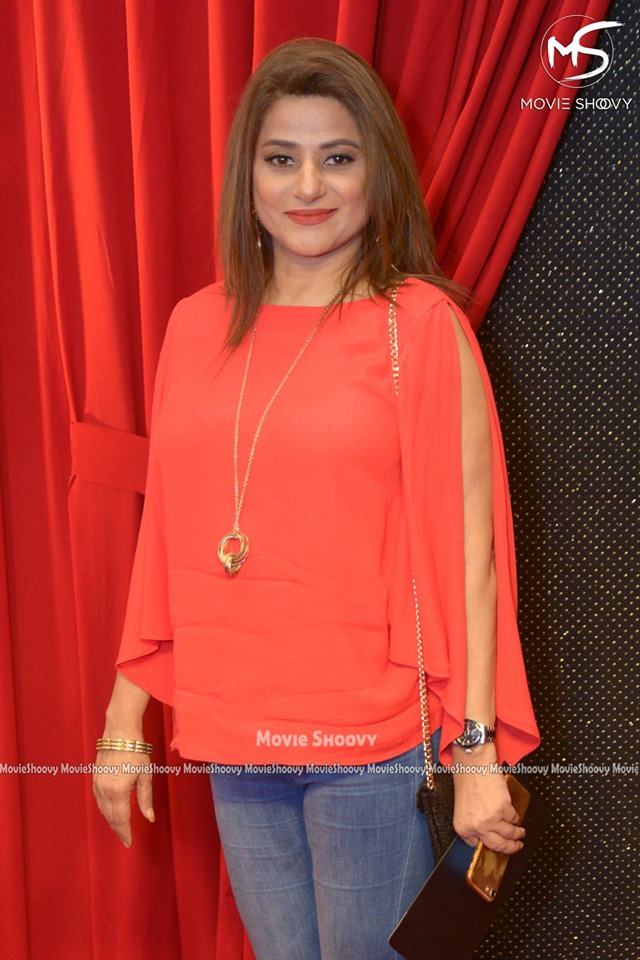 Famous Celebrities Spotted at Premier of Movie Superstar