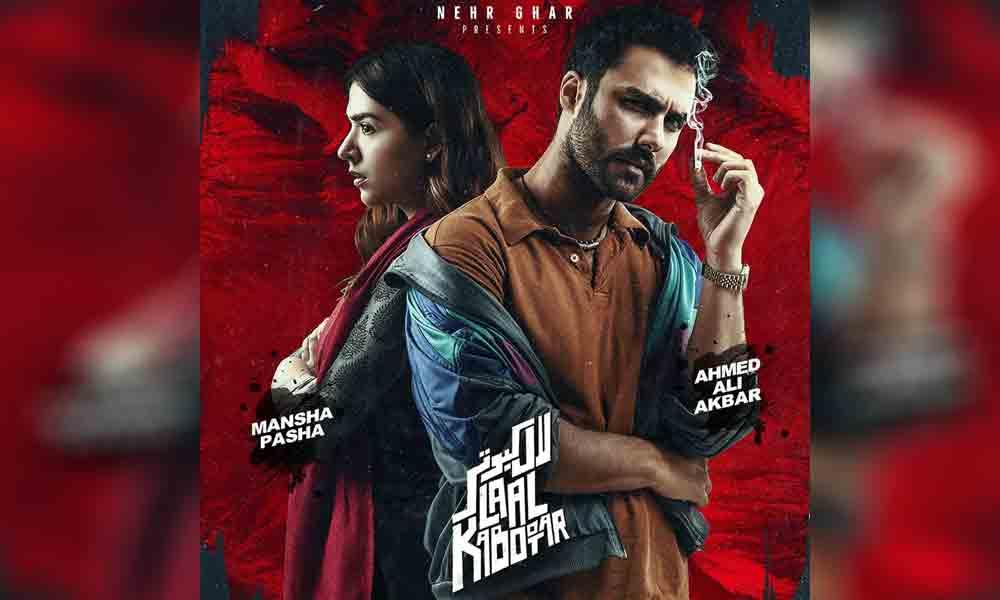'Laal Kabootar' to return to Cinemas On Public Demand