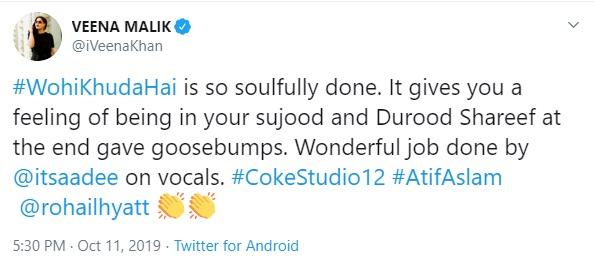 "Celebrities Loved ""Wohi Khuda Hai"" by Atif Aslam for Coke Studio"