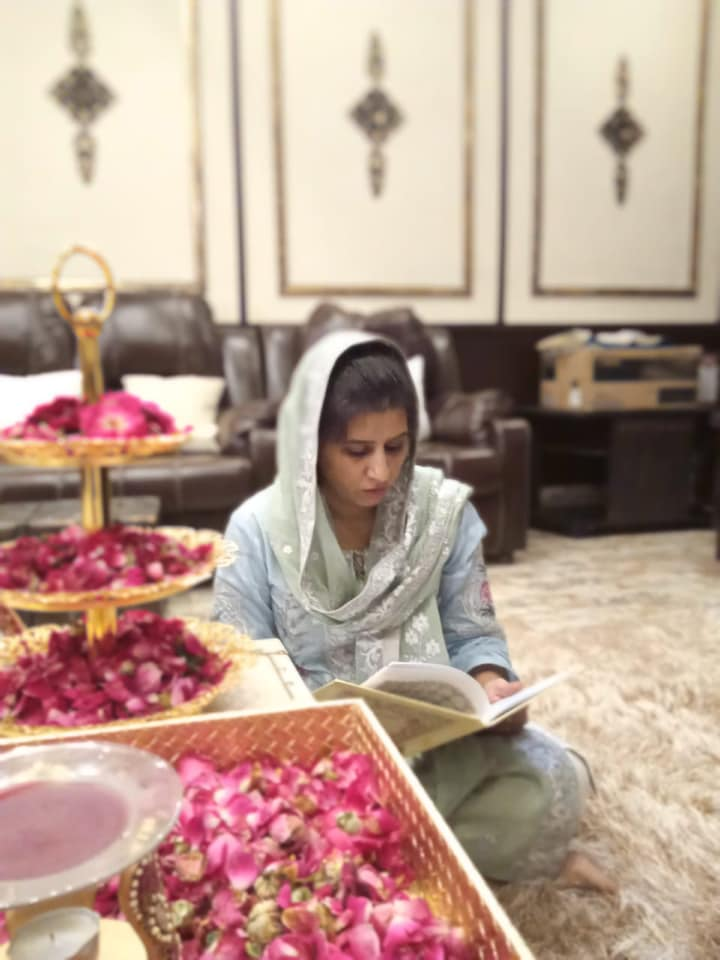 Javeria and Saud Arranged Quran Khuani At Their Home