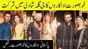 Famous Pakistani Celebrities in Wedding Ceremony at Bani Gala