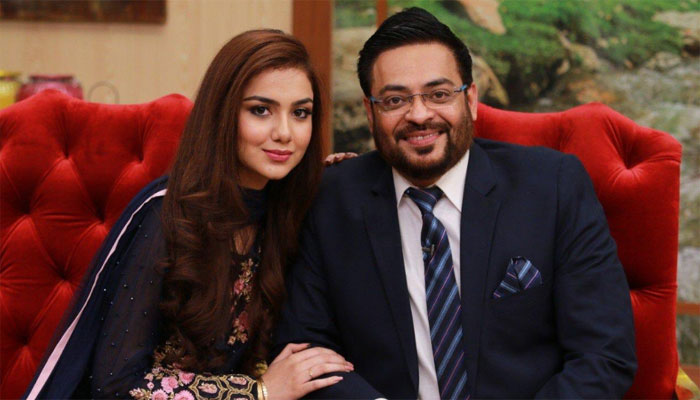 Amir Liaquat Proposed Fiza Ali In Front Of His Wife Tuba Amir