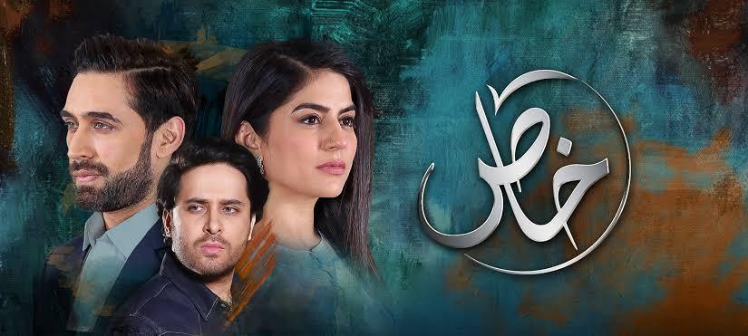 List of Most Popular Pakistani Dramas of 2019