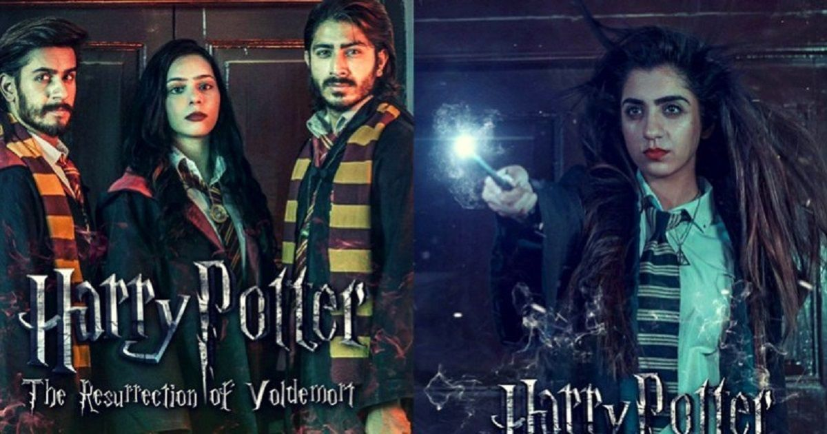 Pakistani Fans Have Made Harry Potter Inspired Film