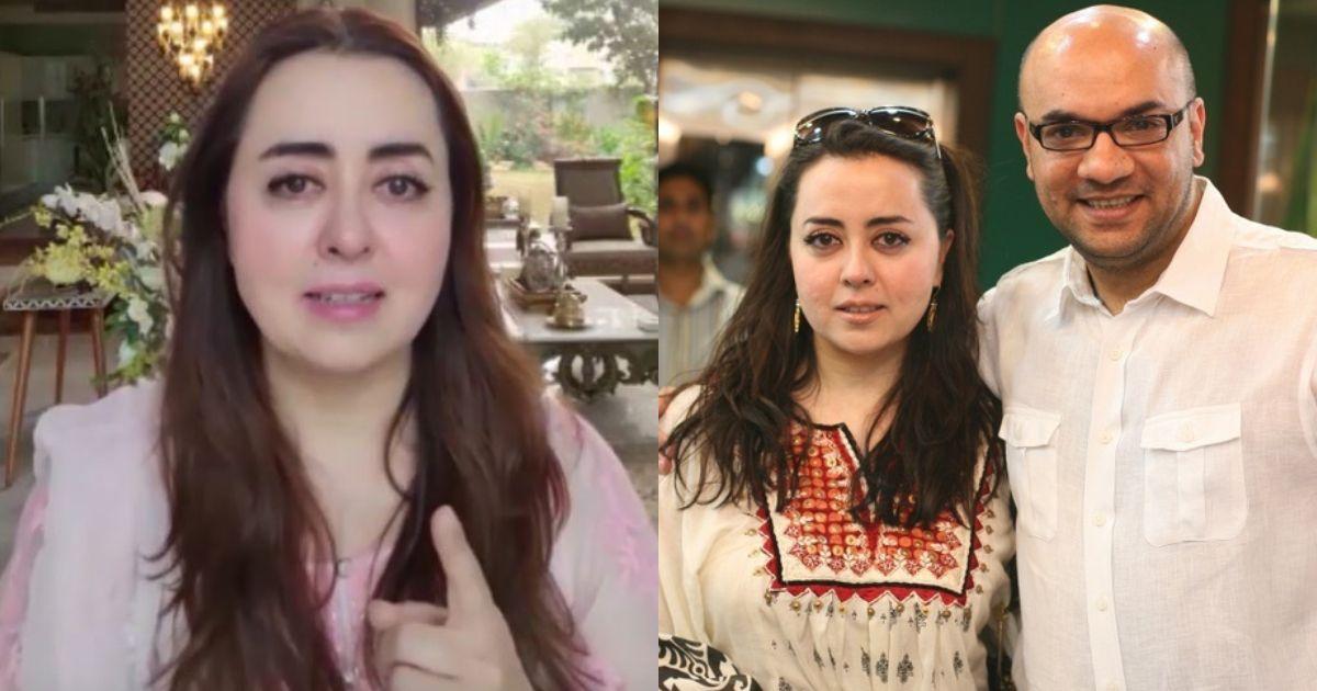 Maria B Husband Arrested | Shocking Reason | Watch Video
