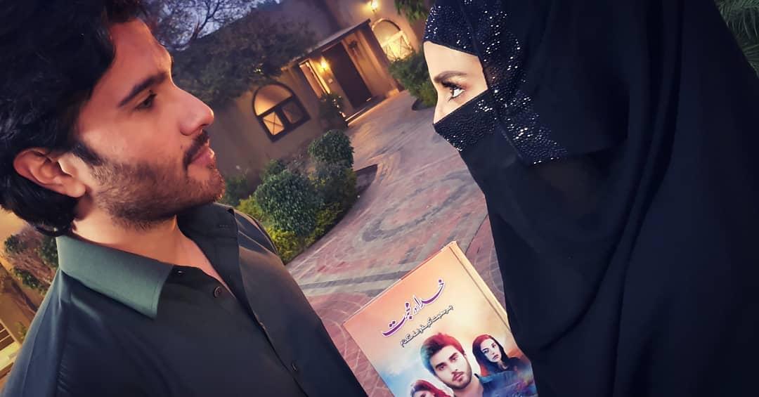 Iqra Aziz And Feroze Khan Starring In Khuda Aur Muhabbat Season 3 2