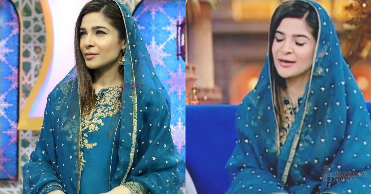 Actress Ayesha Omar Recites Wohi Khuda Hai Hamd