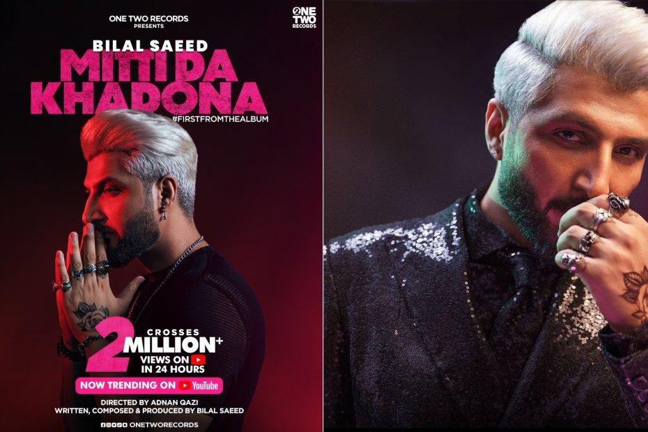 Mitti Da Khadona Released by Bilal Saeed