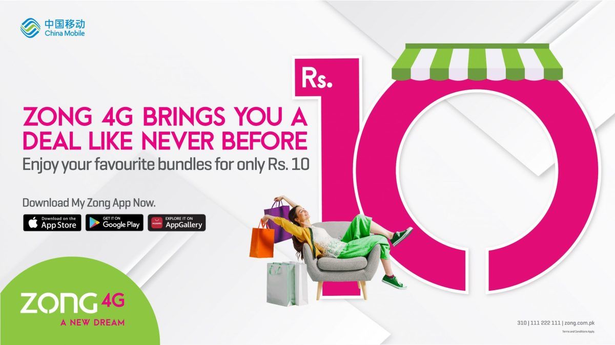 My Zong App launches '10 Rupee Shop' to give users even greater value for money