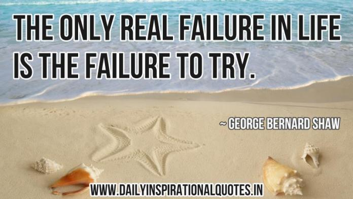 The only real failure in life.. ( Motivational Quotes )