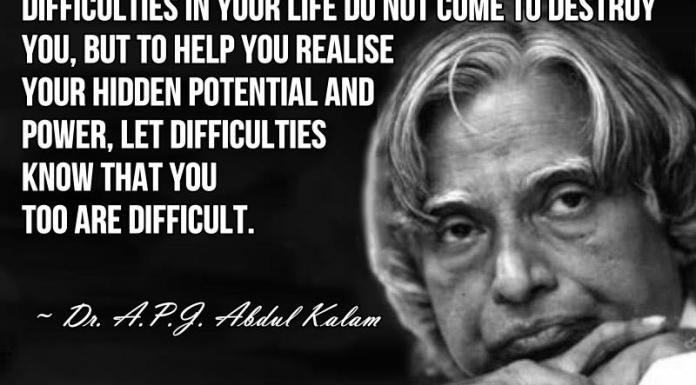 Dr A P J Abdul Kalam Archives Daily Inspirational Quotes