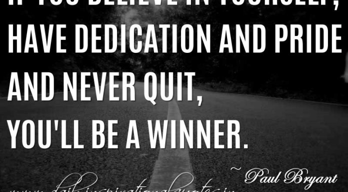 Paul Bryant Archives Daily Inspirational Quotes