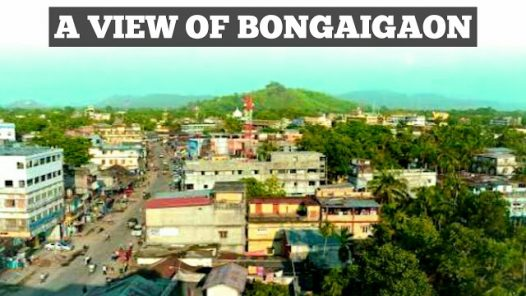 Places in Bongaigaon