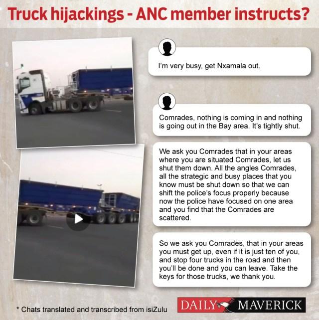 Ferial aftermathWhatsappSuccess trucks1