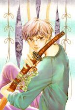 Manga KATANA (1)