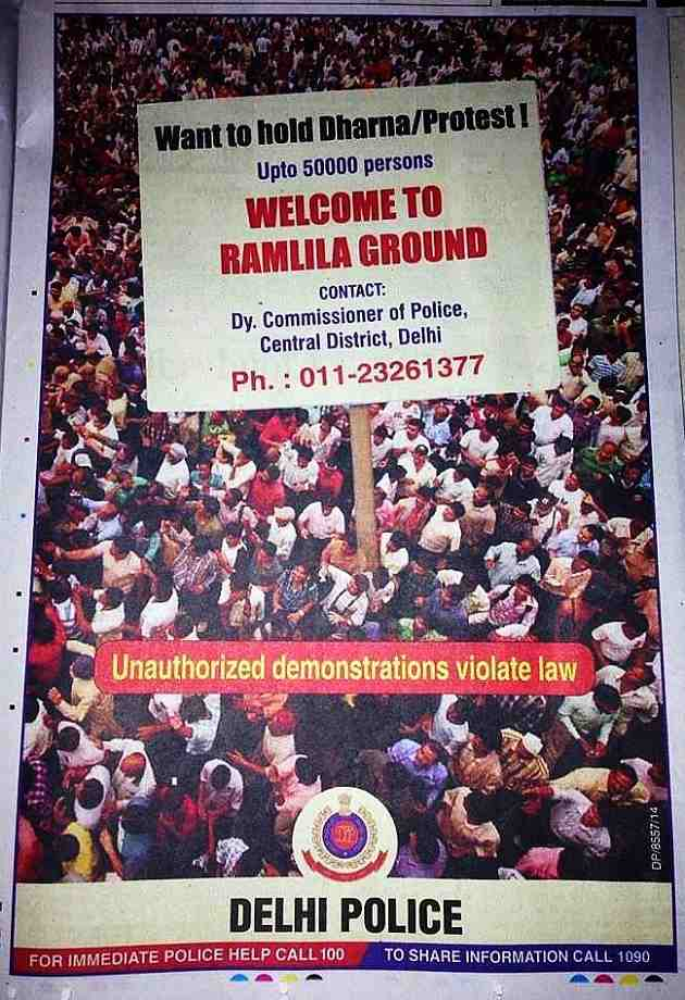 DelhiPolice