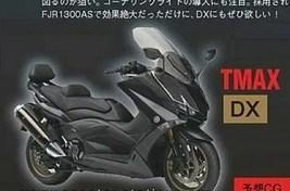 Yamaha T-Max - Dibujo
