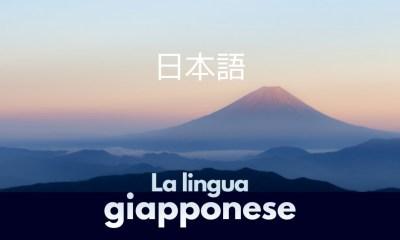 studiare la lingua giapponese