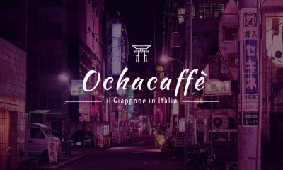 Associazione culturale Italia Giappone