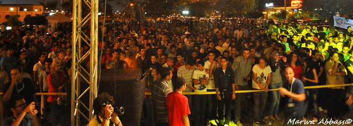 The fifth edition of the Street Music Revolution festival held in a public garden in Heliopolis, and sponsored by the American Development Foundation Marwa Abbas