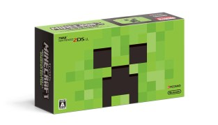 new-2ds-xl-s-1