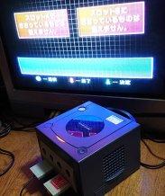 WiiRemote_prototype_4