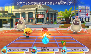 Yo-kai_Watch_3_battle_system