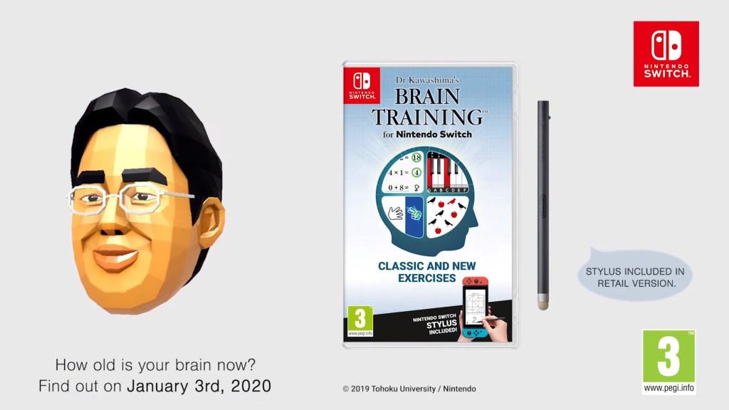 Brain Training key art