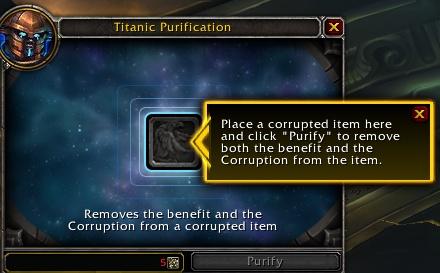 purificazione oggetto corrotto 1