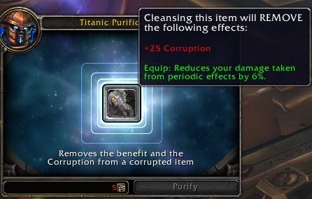 purificazione oggetto corrotto 2
