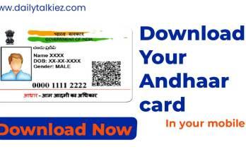 How to download my aadhaar card 2019