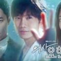 Sinopsis Drama Korea Doctor John